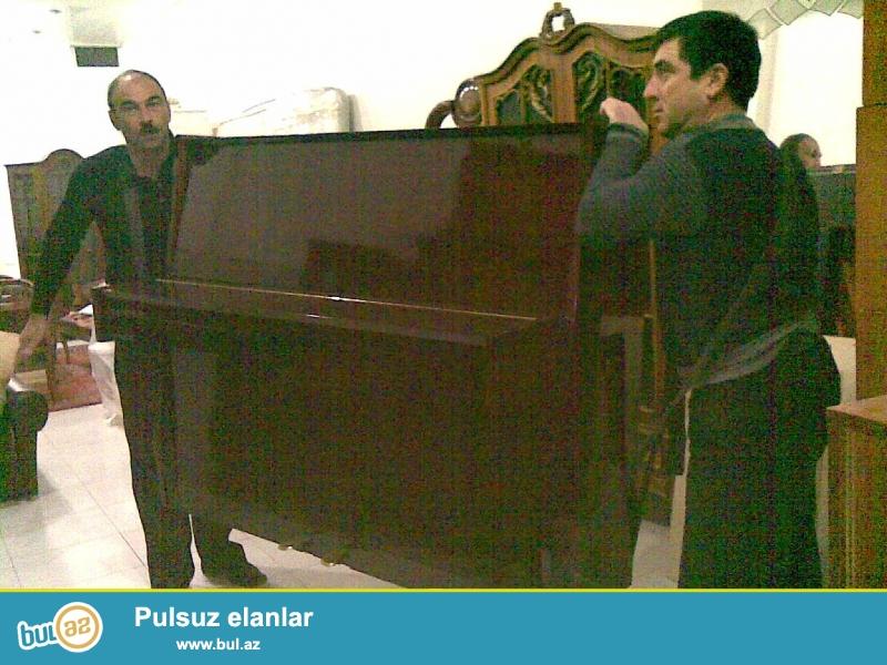 Pianino,royal,seyf,printer və bankamatların daşınması peşəkar və təcrubəli işçi cidməti tərəfindən tam xəmanətlə ünvana çatdırılır.