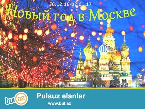 Новый год в Москве от 555азн 30...