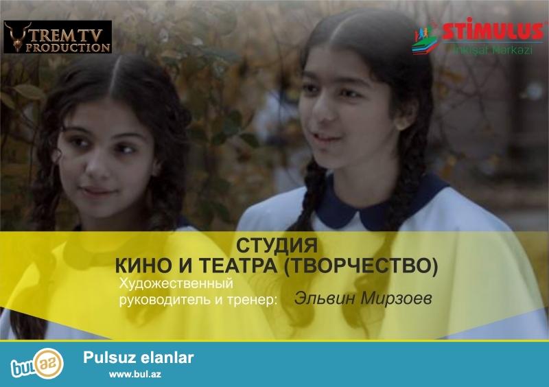 STİMULUS İnkişaf Mərkəzi və TREM TV Production 01...
