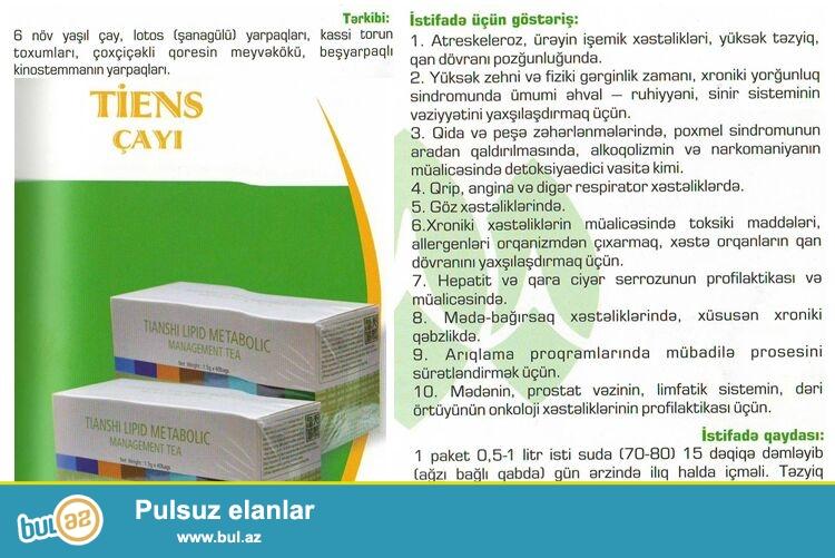 Antilipid çayı(25 AZN) <br /> Tərkibi:6 növ yaşıl çay,lotos yarpaqları,kinostemma,kassitor və s...