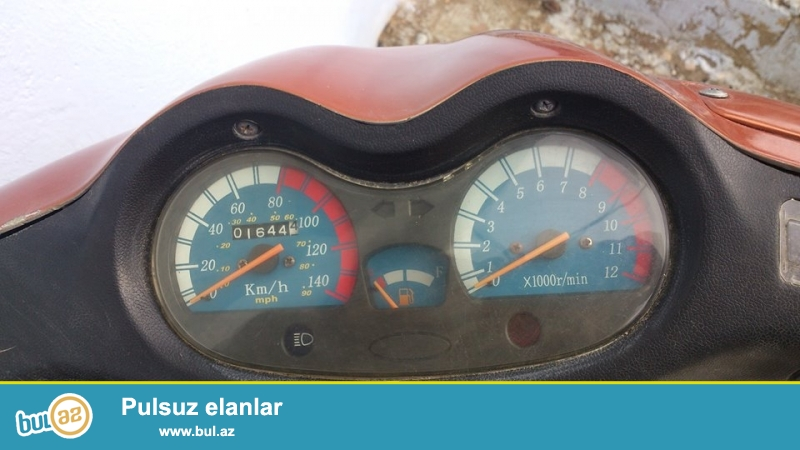 Tecili Moped satılır. 2006 il buraxılışıdır...