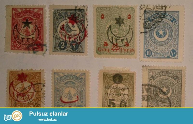 satılır Osmanlı dövrünə aid markalar hər biri 2 manat və ya xarici ölkələrin banknotları ilə dəyişirəm