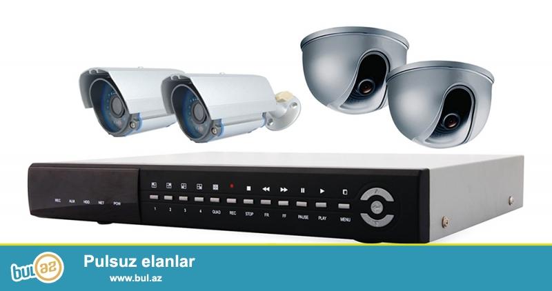 N-Tech şirkəti sizə müasir DVR və NVR cihazlarının satışını təklif edir...