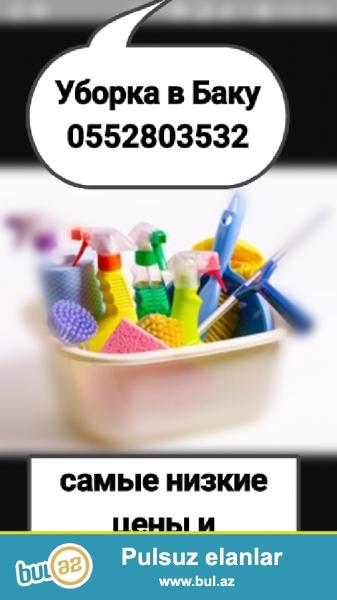 В Комплекс работ по уборке квартир обычно входят следующие мероприятия: 1...