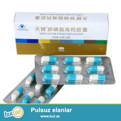 Əsas komponentlər: sümük kalsiumunun enziololitik tozu-56%, yüksək səviyyədə təmizlənmiş lesitin 35%-den az olmamaqla, taurin 2%-dən az olmamaqla, (3-siklodekstrin-2%, B1, B12, C vitaminləri, folit turşusu)                                      Əsas xüsusiyyətləri: <br /> - orqanizmi yalniz kalsiumla təmin etmir, həm də baş-beyinin, sinir sisteminin qidalanmasını yaxşılaşdırır, beyin hüceyrələrinin fəaliyyətini fəallaşdırır, intellekti yüksəldir; <br /> - yaddaşı yaxşılaşdırır; <br /> - beyinin qocalmasını ləngidir, onun fəaliyyət məhsuldarlığını yüksəldir...