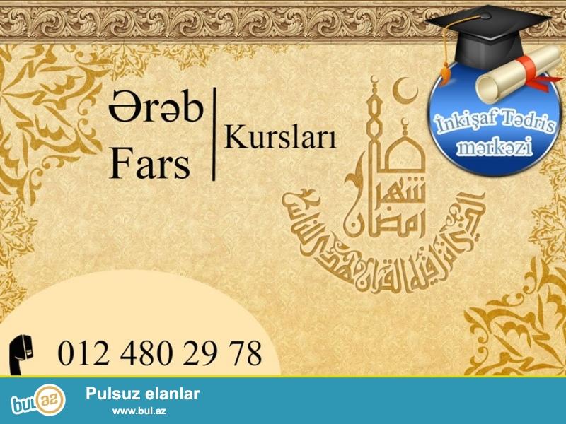 Inkishaf Tedris Merkezi Sizi yüksək keyfiyyətli Fars və Ərəb dili kurslarına dəvət edir...