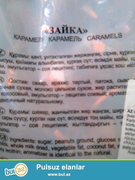 """Rasiyadan getirilmiş konfetlər """"КУЗНЕЧИК"""" """"ЗАЙКА"""" """"КОРАЛЛ"""" karamelleri"""
