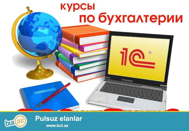 Бухгалтерские курсы<br /> <br /> Среди прочих востребованных в современном Азербайджане специальностей выделяется<br /> <br /> бухгалтерский учет, представляющий собой обобщение, регистрацию и сбор всевозможной<br /> <br /> финансовой информации...
