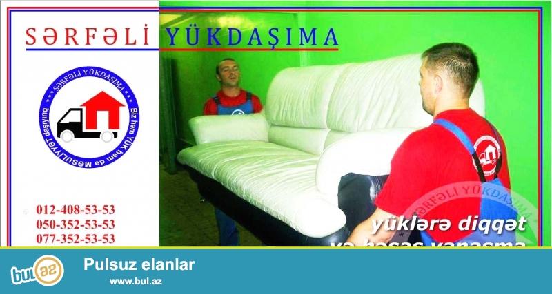 """Компания """"SƏRFƏLI YÜKDAŞIMA"""" предлагает  Вам следующие виды услуг и ждёт Ваших заказов..."""