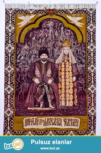 Чистошерстяной ковер ручной работы, с изображением последнего русского <br /> царя Николая II с супругой Александрой Федоровной...