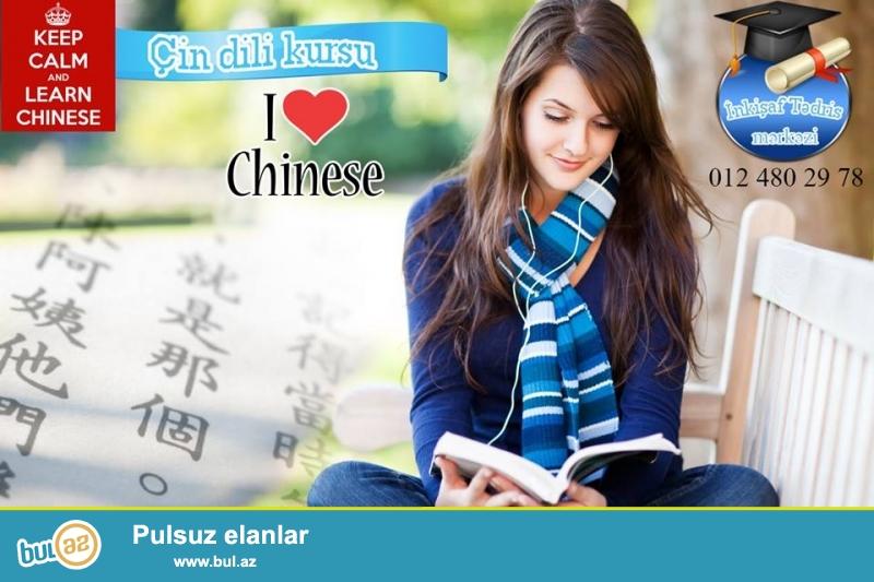 Inkishaf Tedris Merkezi Sizi yüksək keyfiyyətli Çin dili kurslarına dəvət edir...