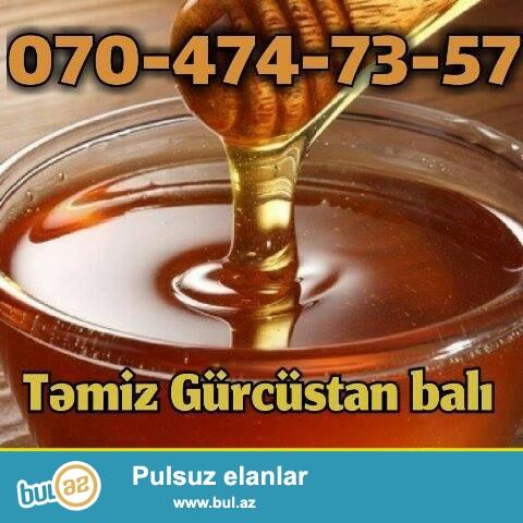 temizgurcustan balı satılır  0704747357