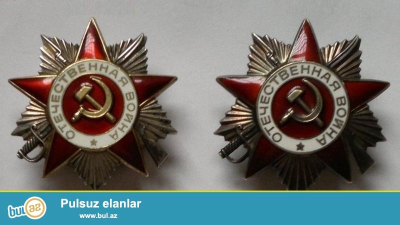 SSRİ dövrünün 2 ədəd gümüş ordenini satıram - I və II dərəcəli  Vətən Müharibəsi ordeni...