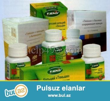 1.Yuxusuzluqdan eziyyet cekenlerin nezerine...<br /> Əsas komponentlər: sümük kalsiumunun enziololitik tozu-56%, yüksək səviyyədə təmizlənmiş lesitin 35%-dən az olmamaqla, taurin 2%-dən az olmamaqla, (3-siklodekstrin-2%, B1, B12, C vitaminləri, folit turşusu) Əsas xüsusiyyətləri: <br /> - orqanizmi yalniz kalsiumla təmin etmir, həm də baş-beyinin, sinir sisteminin qidalanmasını yaxşılaşdırır, beyin hüceyrələrinin fəaliyyətini fəallaşdırır, intellekti yüksəldir; <br /> - yaddaşı yaxşılaşdırır; <br /> - beyinin qocalmasını ləngidir, onun fəaliyyət məhsuldarlığını yüksəldir...