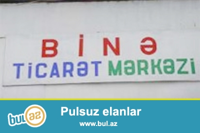 Tecili Bine ticaret merkezinde 6-ci sirada  ucuz qiymete umumi sahesi 40 kv/m obyekt satilir.