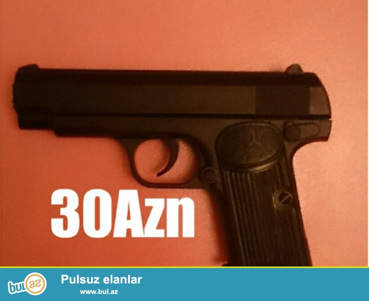 Bərk Plastmas Materialdan Şarik Atan Metal Oyuncaq Taoançalar.Ciddi Alıcılar Zəng Etsin...
