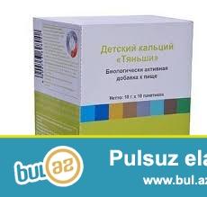 Əziz balalarımıza tərkibi vitaminlərlə zəngin olan Uşaq kalsium tozunu təqdim edirik...