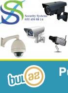 Tehlukesizlik kameralari. 0554508814<br />  <br /> Tehlukesizlik sistemlerinin esasini tehlukesizlik kamerasi teskil edir...