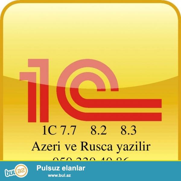 1C muhasibat programi butun vesiyalari azerbaycan ve rusca 20 manata olke daxili istenilen seher ve rayona yaziriq...