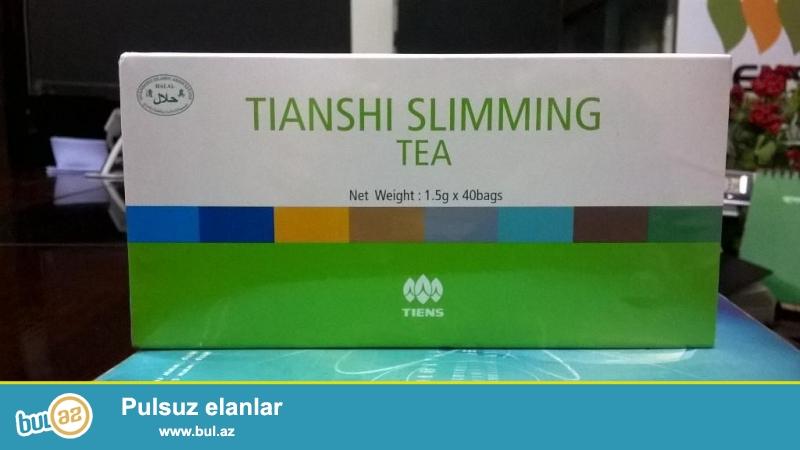 Tərkibi: «Qara əjdaha » çayı , « Kudin» çayı lotos yarpaqları əlavə olunmaqla, çastux, ravənd kökü, mandarin qabığı...