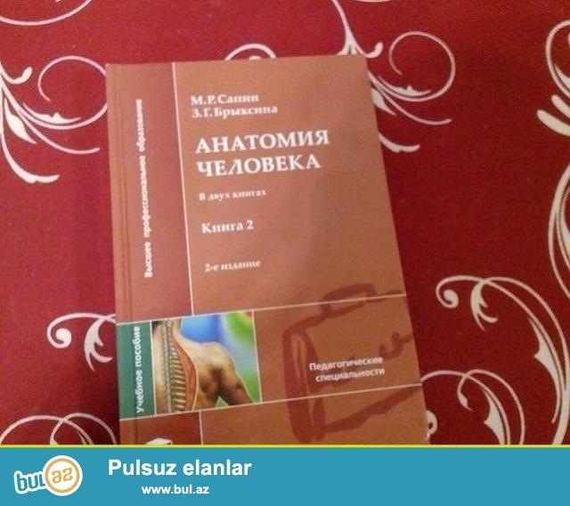 anatomiya kitabi iki cildlidi..120 azne almiwam ikisini..rus dilinde
