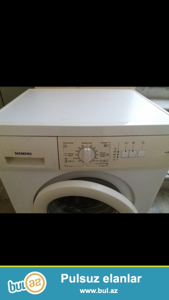 Siemens paltaryuyan satılır,5kg ideal vəziyyətdə.230 azn.Tel 055 337 23 57