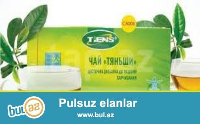 Antilipid çayı - TİENS ŞİRKƏTİ<br /> <br /> Çay Dünya markası olan TİENS ŞİRKƏTİ tərəfindən yaradılmışdır...