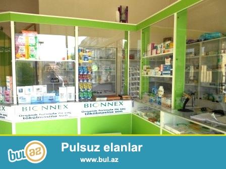 **РУФАТ*АЙНУР** Xetai rayonu, Ehmedli metrosunun yaxinliqinda yerlesen  yasayis kompleksinde  aptek satilir...
