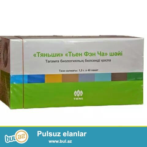 Bu yüksək keyfiyyətli məhsul təbii yolla arıqlamaq üçün istifadə olunur və hər ay 3-5kq arıqlamağa imkan verir...