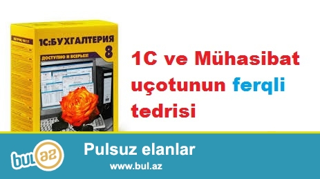Fərdi və qrup halında mühasibat uçotunu (yeni və köhnə hesablar planı), 1C-7...