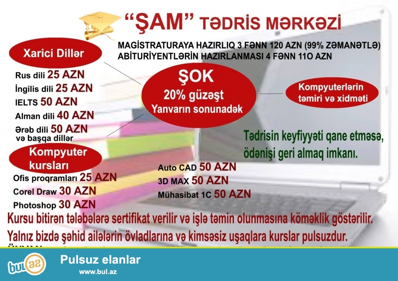 """SAM"" TEDRIS MERKEZI...<br /> Magisrtaturaya hazirliq 3 fen 120 azn...100 % teminat verilir..."