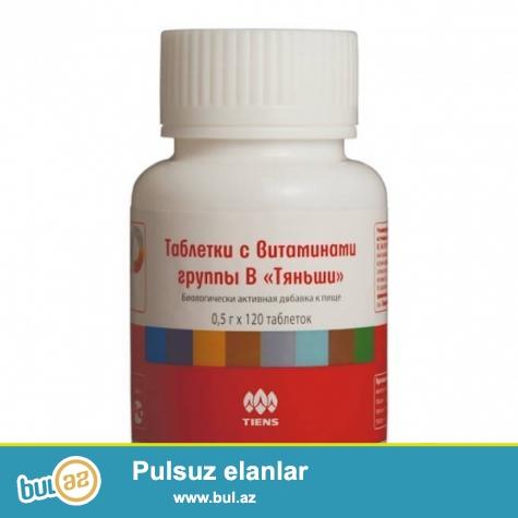"""MULTİ VİTAMİN """"B""""<br /> Xüsusiyyətləri: B qrup vitaminlər karbohidrat mübadiləsində ,ürək damar,sümük-əzələ..."""