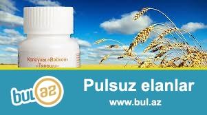 Tərkibi: Alman biotexnlogiyası ilə emal olunmuş buğda cücərtisinin yağı, E vitamini<br /> Məhsulun əsas xüsusiyyətləri:<br /> • E vitamini çox mühüm təbii antioksidantlardan biridir, onkoloji xəstəliklərin inkişafının qarşısını alır...