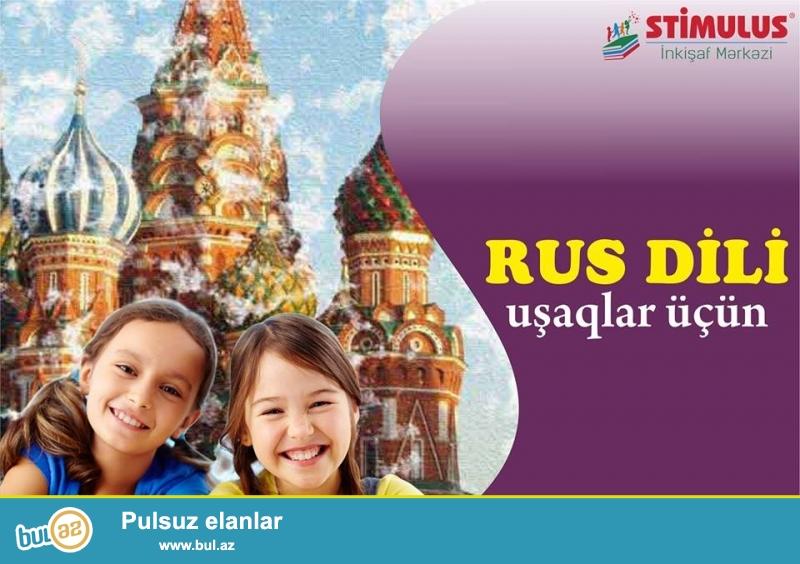 STİMULUS İnkişaf Mərkəzi 4 - 14 yaşlı uşaqları RUS dili kurslarına dəvət edir...