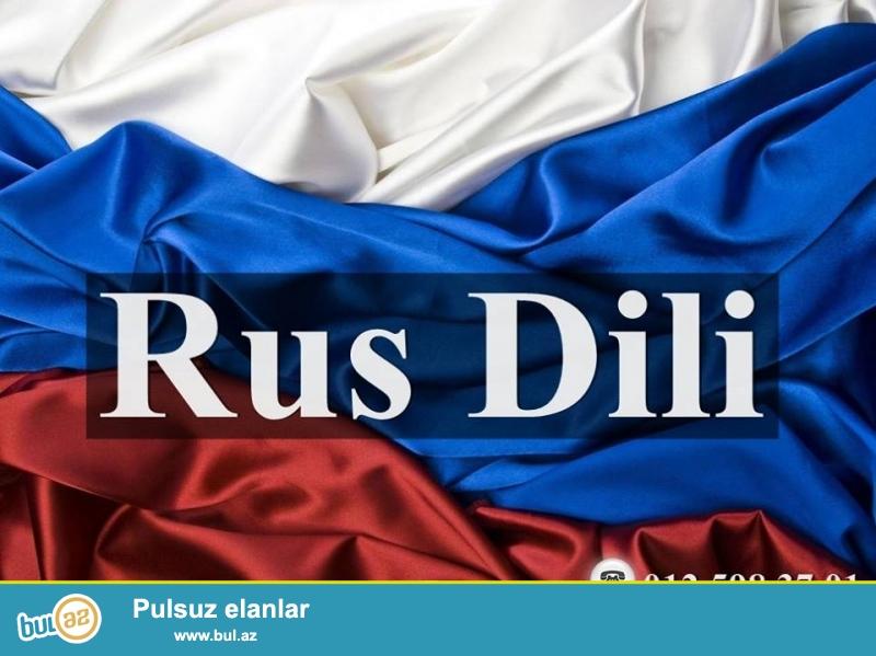 0-dan Rus Dilinui öyrənmək üçün bizə müraciət edə bilərsiniz...