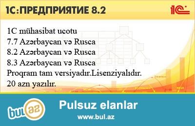 1C mühasibat proqramının bütün versiyaları  azərbaycan dilində , rus dilində yüklə<br /> 1C 7...