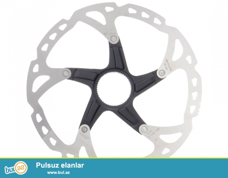 Shimano Disc Rotor <br />