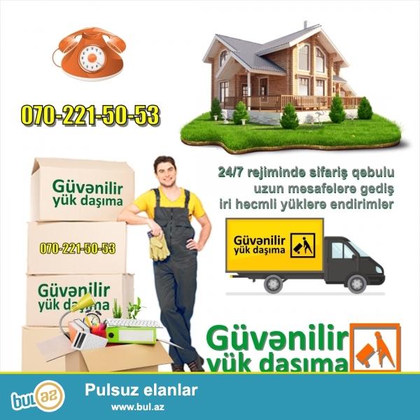 """""""Güvənilir Yük Daşıma"""" производит перевозку  до нужного адреса  любых типов грузов (мебель, специальные грузы, домашние животные, специфические грузы компаний и фирм и т..."""