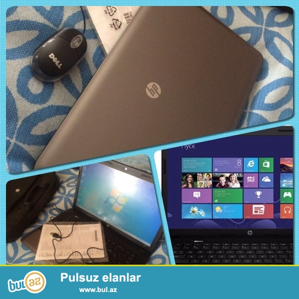 HP-255<br />