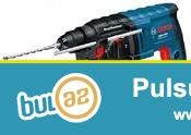 Satılır <br /> BOSCH firmanın Perforator GBH 2-20 D Professional <br /> Boschhammer Göy (siniy) rəgdə<br /> Texniki göstəricilər: <br /> 3  611  B5A  401  169<br /> 230V<br /> 50/60Hz<br /> 3,0A<br /> 650W<br /> Made in Russia<br /> Alınıb 05...