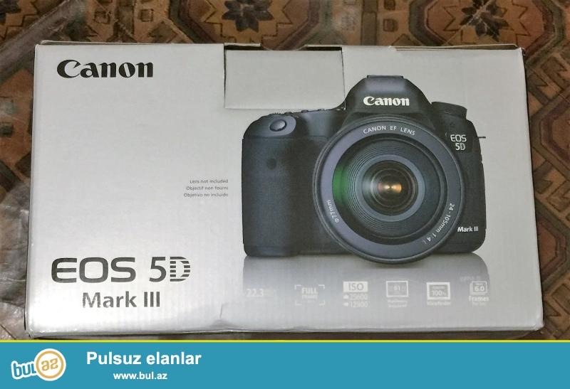 Promo! Promo !! Promo !!!<br />