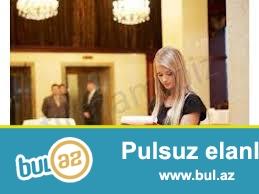 TECILI HOSTES TELEB OLUNUR!!!<br /> Yasamal erazisinde yerlesen restorana hostes xanim teleb olunur<br /> Telebler:rus dili,xos gorunus,unsiyyetcil,guleruz<br /> Yas heddi:20-27<br /> Cins:xanim <br /> Is saati:10:00-22:00<br /> Emek haqqi:300-400 azn<br /> Elaqe:0555753276 / 0503018238<br /> Email:ozan...