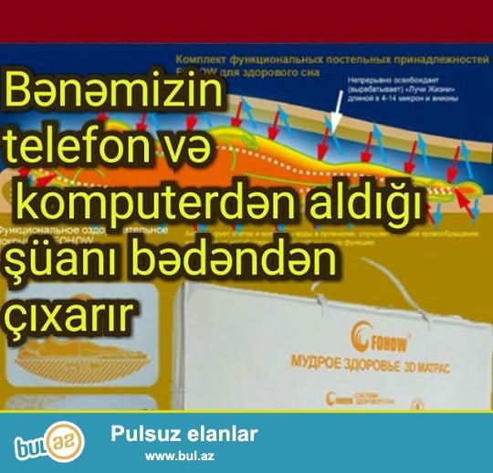 ^^^Matras 3D^^^<br /> -Antibakterial gənəəleyhinə  xüsusiyyətə malikdir<br /> -Anti-radiyatsion effekte malikdir<br /> -Orqanizmi hərtərəfli yaxşılaşdırır...