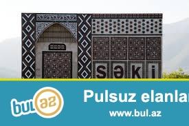 Şəki şəhrində Novruz turu<br /> .