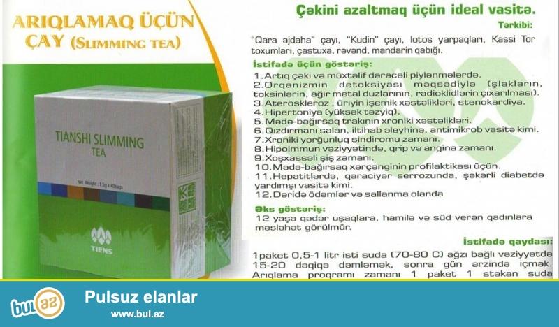 """Arıqlama çayı(27 AZN) <br /> Tərkibi:""""Drakon""""və """"Kudin"""" çayları,lotos,kassi tor və s..."""