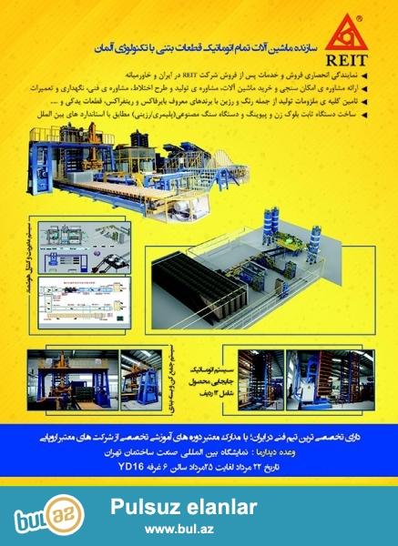 səki daşi (parket daşi, döşəmə daşi, yol örtüyü daşi) daş istehsalçısı<br /> Iran Numara<br /> +98 912 417 8052<br /> whatsapp: +98 9372952197<br /> Producer of block making plant.
