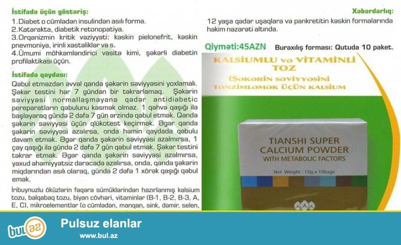 Kalsium tozu.(38AZN) <br /> Tərkibi:iribuynuzlu öküzlərin sümüyündən hazırlanmış kalsium tozu,vitaminlər,minerallar...