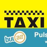Qubada 24 saat taksi ve ayiq surucu xidmeti,vaxtinnan asili olmayaraq gozel servis sizin qarwiniza gelecek