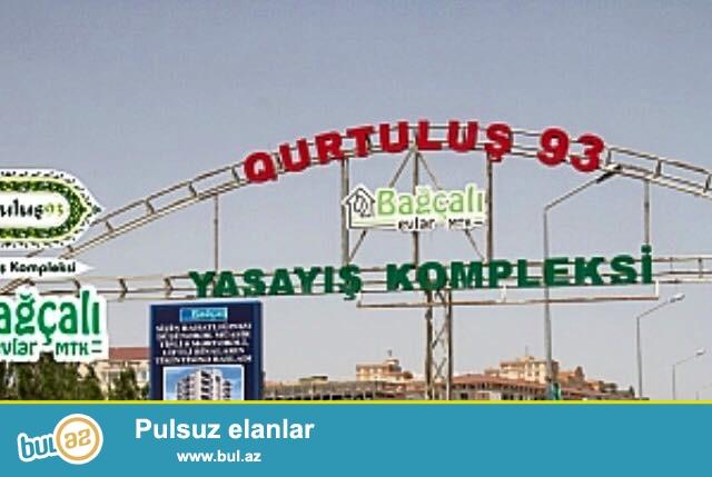 Masazir qesebesi Qurtulus 93 yasayis kompleksinde 8 mertebeli binanin 6 ci mertebesinde 46 kv sahesi olan 1 otaqli podmayak menzil satilir...