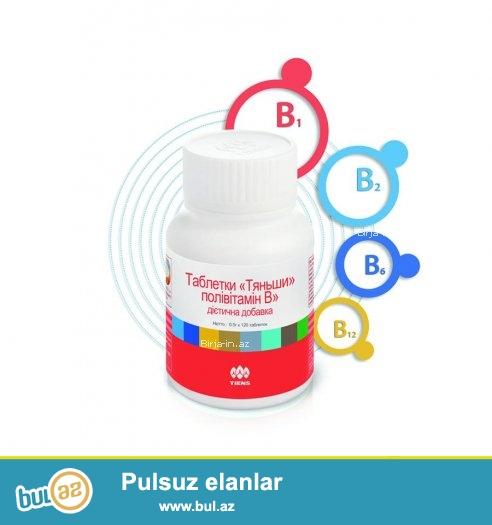 """<br /> MULTİ VİTAMİN """"B""""<br /> Tərkibi:B1,B2,B6,B12 vitaminləri,kalsium pontetinat və s..."""